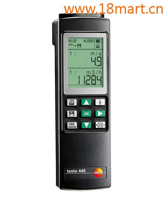 testo 445多功能测量仪
