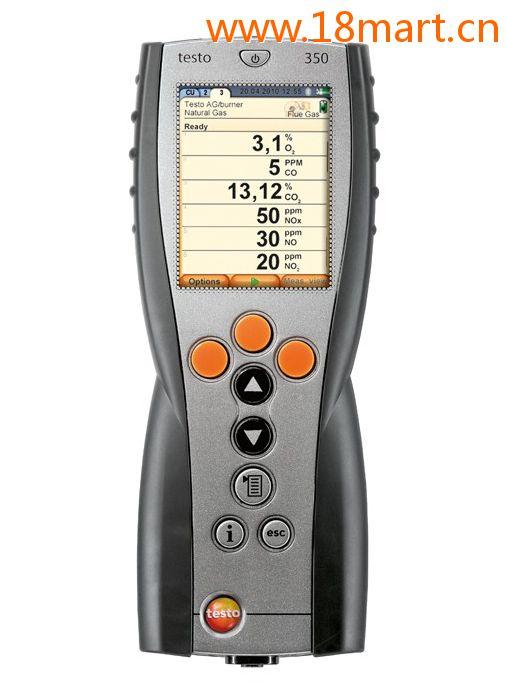 testo 350高端烟气分析仪